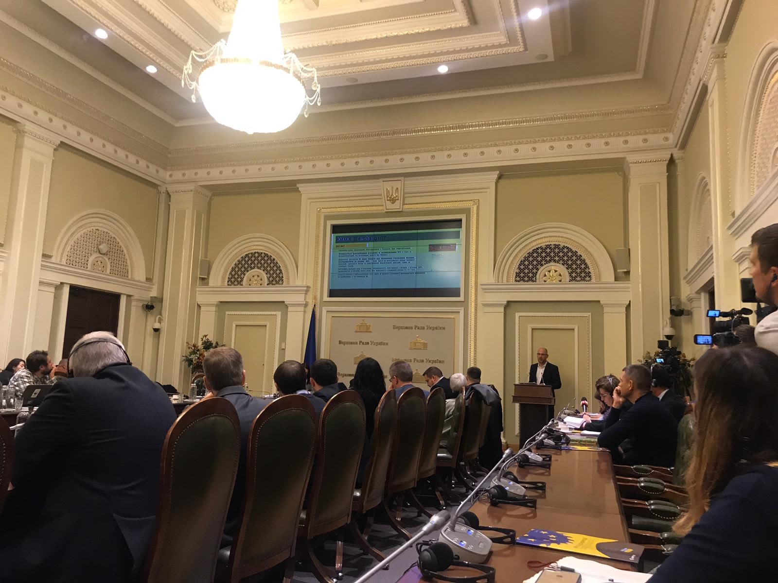 Earthsight was invited to present its findings at a roundtable meeting at the Ukrainian Parliament, but the Ukrainian forest agency's only response was a smear campaign